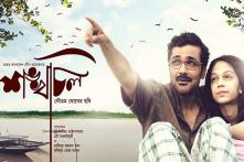 Happy that 'Sankhachil' won Best Bengali film at National awards: Gautam Ghose