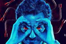 'Raman Raghav 2.0' Teaser Will Give You All Kinds of Creeps