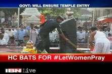 Bombay HC lifts ban on women's entry into temples, trustees call it encroachment