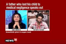 Two Infants Die Due to Medical Negligence in Indore
