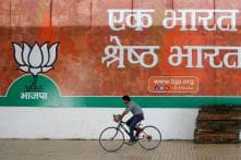 How BJP Will Gain From Tuesday's Supreme Court Verdict