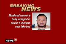 Woman's Body Found Near Lake Bed in Bengaluru