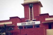 DU Admissions 2019: Hindu College Sets 99% Cut-off, Check Details at hinducollege.ac.in