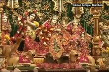 Janmashtami 218: Bangladeshi Hindus Celebrate Lord Krishna's Birth Colourfully in Dhaka