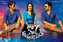Jyo Achyutananda Review: The Film Is Well-Written and Light-Hearted