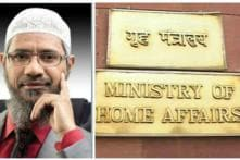 MHA Suspends 4 Officials for Renewing License of Zakir Naik's NGO