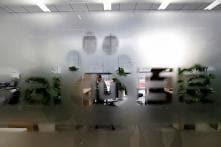 Baidu Acquires Computer Vision Firm xPerception to Push AI