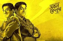 Double Feluda Review: A Fitting Tribute to Bengal's Favourite Detective