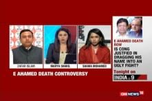 Watch: Dirty Politics Over MP's Body