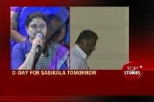 News360: SC Verdict in Assets Case Against Sasikala Tomorrow