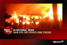News Wrap: Catch The Day's Top Stories