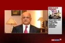 Visa Cuts May Hit America Harder Than India: NASSCOM Chief