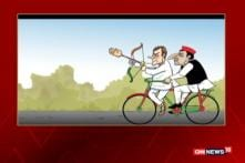 UP Election Results 2017: SP's Alliance Formula With Congress Backfires