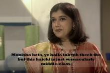 10 Times Maya Sarabhai Hurled Funny Insults At Her Daughter-in-law Monisha