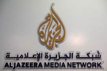 US Senators Want Trump to List Al Jazeera as 'Foreign Agent' for Acting as Qatari Alter Ego