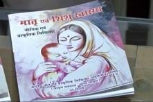 Pregnant Women Should Control Lust, Shun Meat, Says Govt's AYUSH Booklet