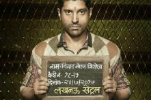 Farhan Akhtar Wants Lucknow Central Screening at Pune's Yerwada Jail
