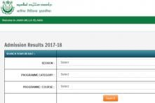 Jamia Millia Islamia BTech Entrance Exam 2017 Results Declared at jmi.ac.in