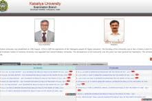 Kakatiya University UG Results 2017 Published at kuexams.org