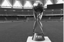 FIFA U-17 World Cup a Big Chance for Youngsters, Says PM