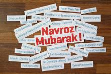 Parsi New Year 2019: All You Wanted to Know About Jamshedi Navroz