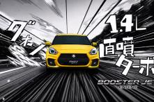 New Suzuki Swift Sport Video Given a Mind-Blowing Anime Style Tokyo Drift Feel