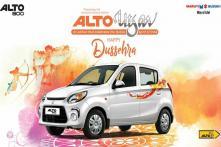 Maruti Suzuki Alto Utsav Edition Introduced to Celebrate Festive Season