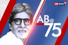 Big B Turns 75: Amitabh Bachchan Looks Back At His Iconic Dialogues In Don, Mard