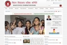 BSEB Intermediate Examination Result 2018 out at biharboardonline.bihar.gov.in, Check Now!