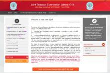 JEE Main 2018 Exams Begin 8th Apr 2018; Registration on from 1st Dec 2017, Aadhaar Mandatory