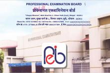 MP Vyapam Group I (Sub Group-3) Admit Card 2017 Released; Prelims Exam on 5-6 Nov 2017