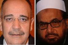 Palestinian Ambassador to Pakistan Waleed Abu Ali Shares Stage With Hafiz Saeed