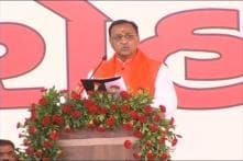 Watch: Vijay Rupani Takes Oath As Gujarat Chief Minister