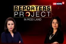 Watch: Reporters Project in Dang