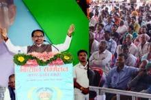 Arun Jaitley May Announce Scheme Similar to MP's Bhavantar Yojana During Budget