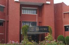 IIMC Entrance Exam 2019: Registration Process Begins, Written Test on May 25 and 26