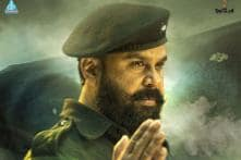 Kumarasambhavam: Dileep Shares First Look of Film, Dedicates It To Those Who Created and Distorted History