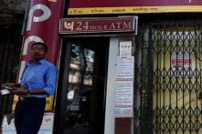 Punjab National Bank Fraud: Last Nail in The Coffin for Depositors
