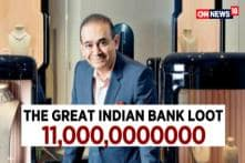Epicentre Plus: The Nirav Modi Story