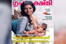 Celebrate All Criticism: Model Post Complaint Against Breastfeeding Magazine Cover