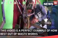 This Video Is A Perfect Example Of How Best Out Of Waste Works