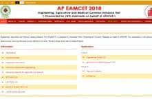APEAMCET 2018 Application Process Begins at sche.ap.gov.in/eamcet, Apply Before 29th March 2018