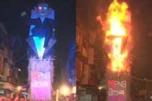Holika Dahan: Mumbai Residents Burn Nirav Modi's Effigy to Ward off 'Evil'