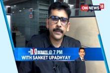 The Big Debate With Sanket Upadhyay I #StatueWar