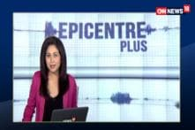 Watch: Epicentre Plus With Shreya Dhondiyal
