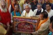 Nitish Kumar Plans Grand Sita Temple, JD (U) Says No Constraints Like Ayodhya Ram Temple