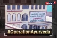 Watch: The Truth About Ayurveda and UNANI Colleges