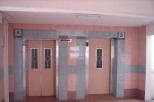 Lift Karadey? Rogue Elevator Tosses Riders Around, Mall Offers Free Parking as Compensation