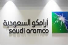 Oil Prices Jump After Drone Attack on Saudi Aramco Pumping Stations