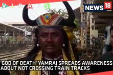 Watch: 'God of Death' Yamraj Spreads Awareness About Not Crossing Train Tracks